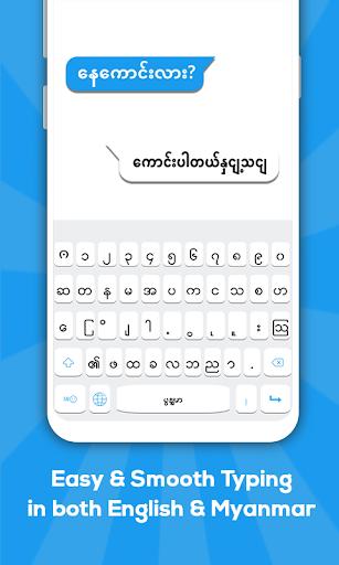 Myanmar keyboard: Myanmar Language Keyboard 1.6 Screenshots 7