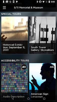 9/11 博物館オーディオガイドのおすすめ画像3