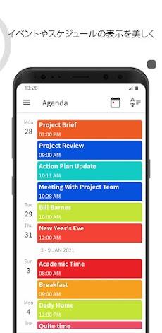 365日- カレンダーとメモ 2021のおすすめ画像4