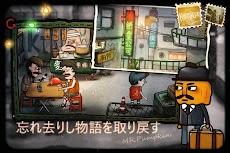 Mr Pumpkin 2: Walls of Kowloonのおすすめ画像2