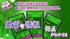 小学2年生漢字練習ドリル(無料小学生漢字)のおすすめ画像2