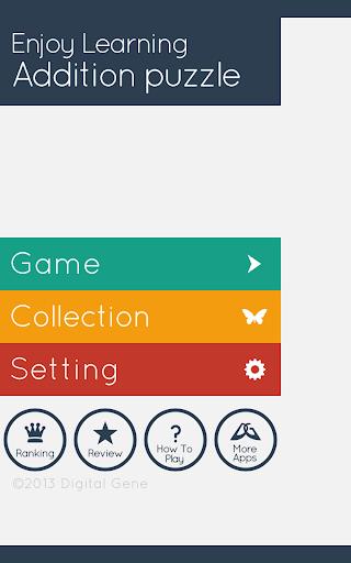Enjoy Learning Addition puzzle 3.2.0 screenshots 15