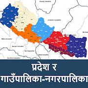 Sanghiya Nepal - Local Levels of Nepal + Federal