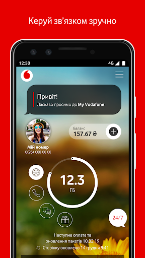 My Vodafone 2.1.2 screenshots 1