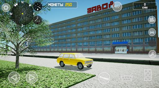 SovietCar: Premium  screenshots 2