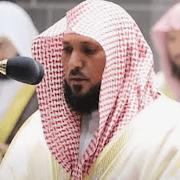 Surah Mominoon Muaiqly-سورة المؤمنون ماهر المعقيلي