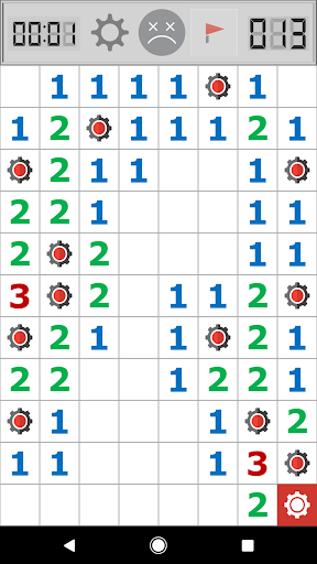 Minesweeper Pro  screenshots 4