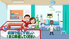 My Town : Hospital ホスピタルのおすすめ画像4