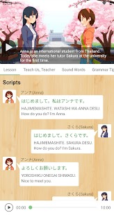 Easy Japanese - Let's Learn Japanese with Anna! Screenshot