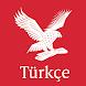 Independent Türkçe - Androidアプリ