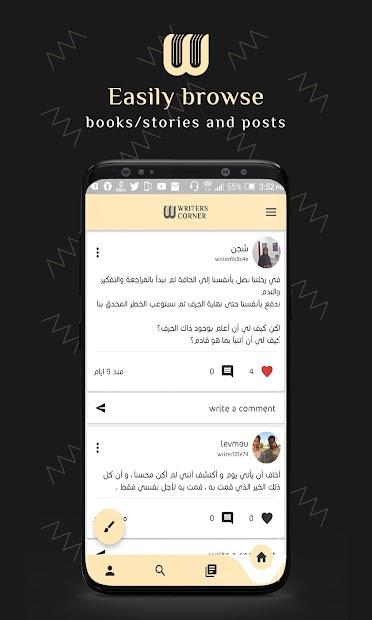 Writers' corner screenshot 2