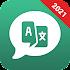 Chat Translator 2021: All language Chat Translator