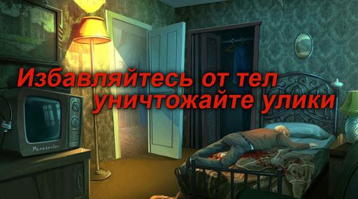 Nobodies: u0423u0431u043eu0440u0449u0438u043a u0437u0430 u0443u0431u0438u0439u0446u0430u043cu0438  screenshots 1