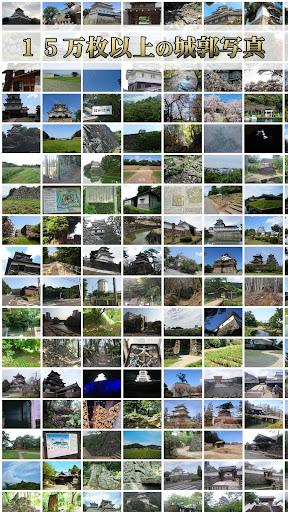 u30cbu30c3u30ddu30f3u57ceu3081u3050u308auff08GPSu30b9u30bfu30f3u30d7u30e9u30eau30fcu30fbu6226u56fdu4f4du7f6eu30b2u30fcu30e0uff09  screenshots 9