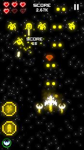 Arcadium - Classic Arcade Space Shooter