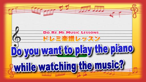DoReMi Music Lesson screenshots 2