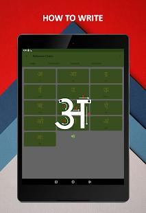 Learn Hindi Alphabet Easily - Hindi varnamala