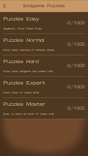 Chinese Chess - from beginner to master 1.7.8 screenshots 4