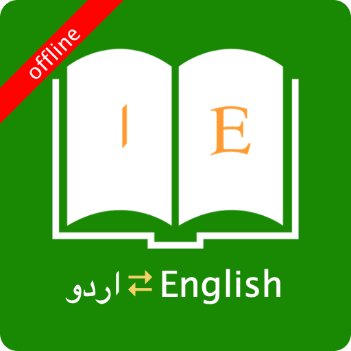 English Urdu Dictionary APK