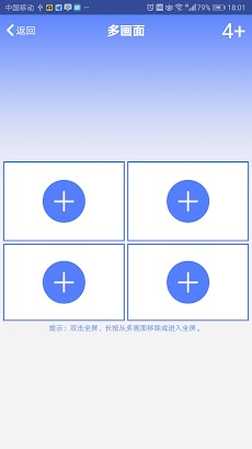 XIAODOUのおすすめ画像2