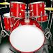 Drum Solo Studio - ラムセット