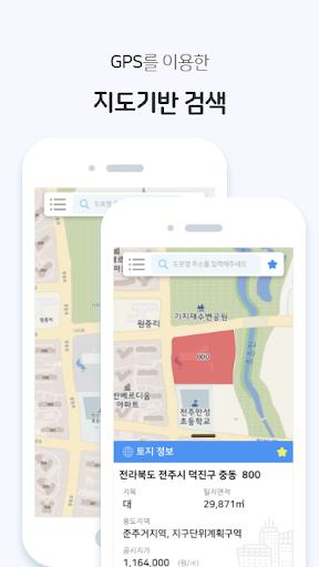 ub79cub514-i 1.1.11 screenshots 2