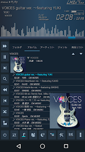 Simple & Lightweight Music Player LMZa Patched APK 1