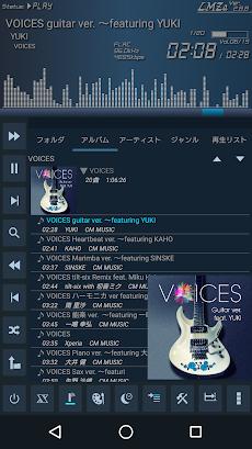 日本製音楽プレイヤーLMZa 画面切替なし高速多機能のおすすめ画像1
