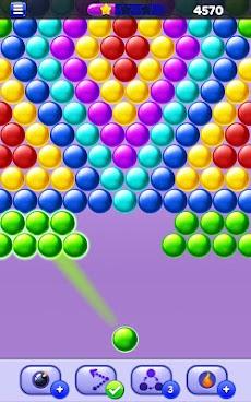 バブルシューター : Bubble Shooterのおすすめ画像3