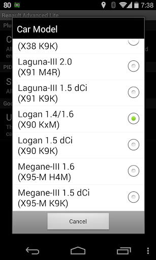 Advanced LT for RENAULT 2.0 Screenshots 3