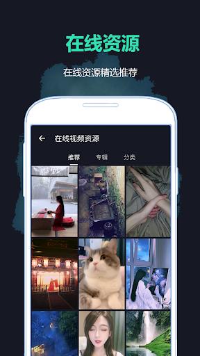 u6296u97f3u58c1u7eb8 6.7.2 Screenshots 1