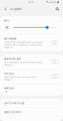 HU단정히쓰다™ 한국어 Flipfont 이미지[3]