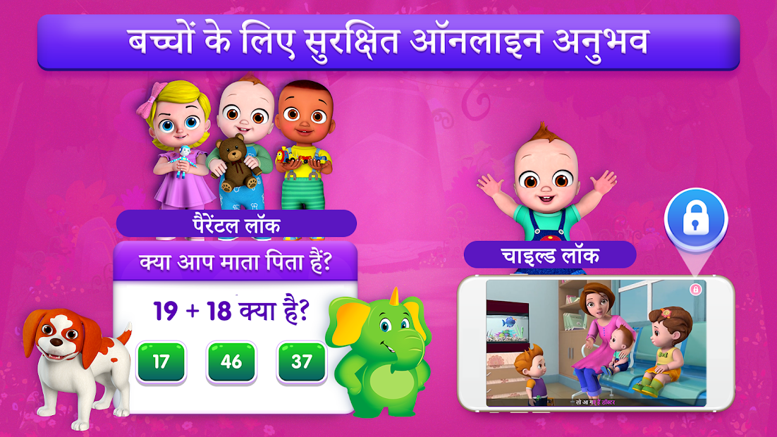 ChuChu TV Hindi Rhymes & Stories screenshot 6