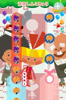【タップあそび】 Eテレのおかあさんといっしょ、みいつけた!などの曲で遊べる子供向け知育アプリのおすすめ画像5
