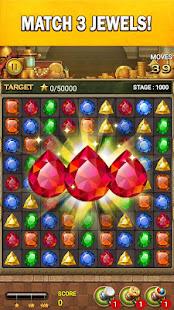 Jewels Empire