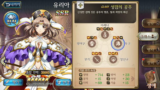ub791uadf8ub9bfuc0ac screenshots 8