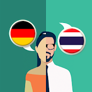 German-Thai Translator