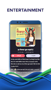 Free Audio Stories, Books, Podcasts – Pratilipi FM 1.4.5 Mod Android Updated 2