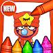 Раскраска Бравл Старс - Androidアプリ