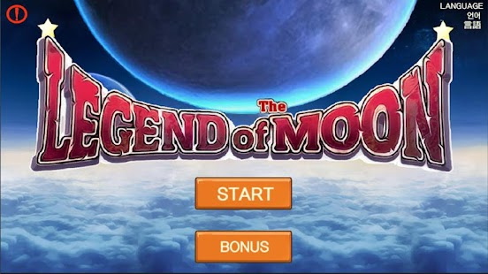 Screenshot della leggenda della luna