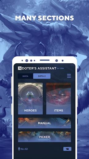Doter's assistant for Dota 2 apktram screenshots 1