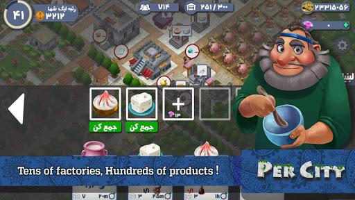 PerCity - The Persian City  screenshots 3