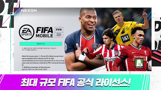 FIFA Mobile 5.0.09