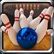 ボウリングゲーム2018