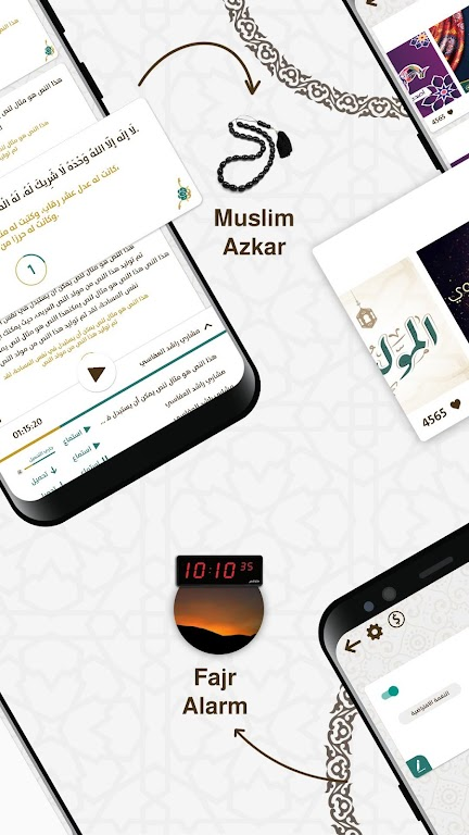 Prayer Now | Azan Prayer Time & Muslim Azkar  poster 5