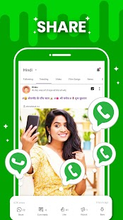 ShareChat - Made in India Screenshot