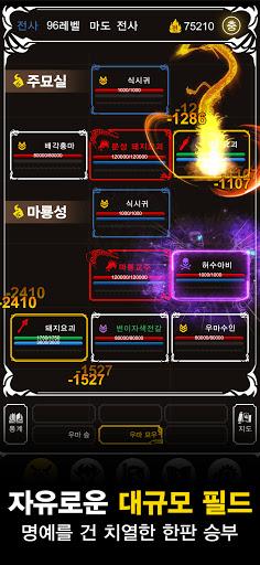 uc6a9uc758 uc804uc1242:ubca0uc2a4ud2b8 uc140ub7ec 1.0.3 screenshots 6