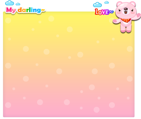 MyDarling Animation theme1 For PC Windows (7, 8, 10, 10X) & Mac Computer Image Number- 7