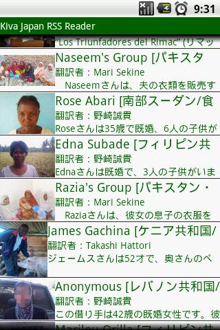 Kiva Japan Reader For PC Windows (7, 8, 10, 10X) & Mac Computer Image Number- 6
