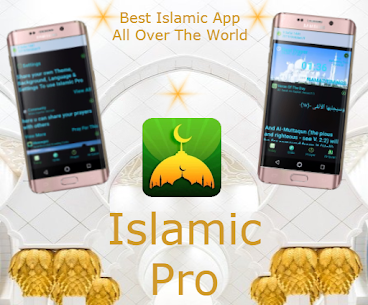 Islamic Pro  Prayer For Pc   How To Download – (Windows 7, 8, 10, Mac) 1